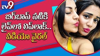 Bigg Boss Tamil contestant boyfriend in video raises hype - TV9