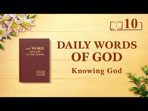 Daily Words of God How to Know God's Disposition and the Results His Work Shall Achieve Excerpt 10