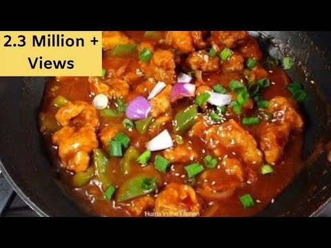 Chicken Manchurian Recipe - Restaurant Style - Chicken Recipes by (HUMA IN THE KITCHEN)