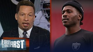 Chris Broussard isn't buying Antonio Brown is 'all in' with the Raiders | NFL | FIRST THINGS FIRST