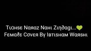 Tujhse Naraz Nahi Zindagi - singeraalia , Carnatic
