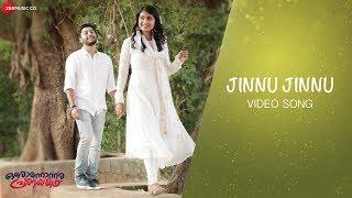 Video Trailer Oronnonnara Pranayakadha