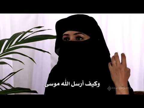 Safia Sunni Muslim met Lord Jesus...Cover dress & Voice changer4safety (Subtitles@CC)