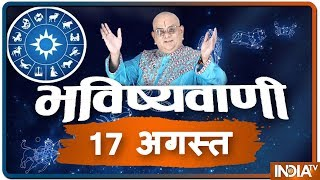 Today's Horoscope, Daily Astrology, Zodiac Sign for Saturday, August 17, 2019
