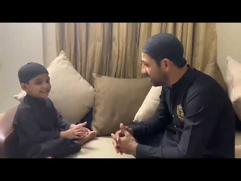 Sarfaraz Ahmed Reciting Al-Hamd Shareef With Son Abdullah