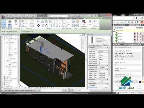 Advanced BIM REVIT | Aldarayn Academy | Lec 2