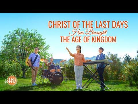 2020 Gospel Song