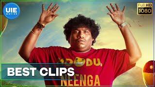 Balloon | Tamil Movie | Compilation Part 2 | Anjali | jai | Janani Iyer | Yogi Babu