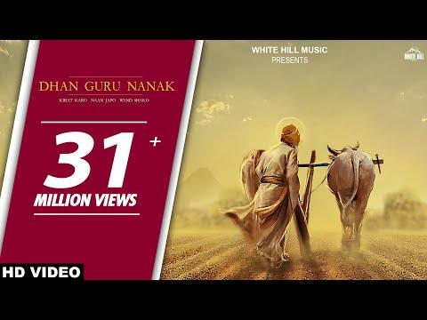 Dhan Guru Nanak Lyrics - Diljit Dosanjh