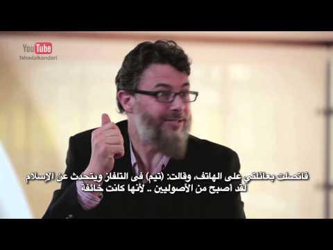 يوسف تشامبرز من لندن