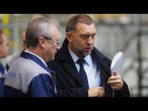 Mỹ chuẩn bị giảm trừng phạt doanh gia thân cận lãnh đạo Nga