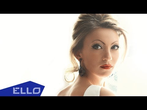Алина Делисс - Доча Моя / ELLO UP^ / - UCXdLsO-b4Xjf0f9xtD_YHzg