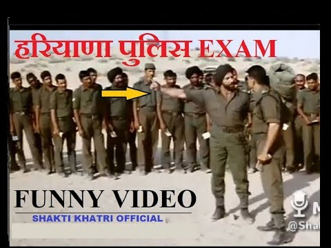 Haryana Police Constable Exam Video | Haryanvi Madlipz Funny Dubbing By Shakti Khatri Official