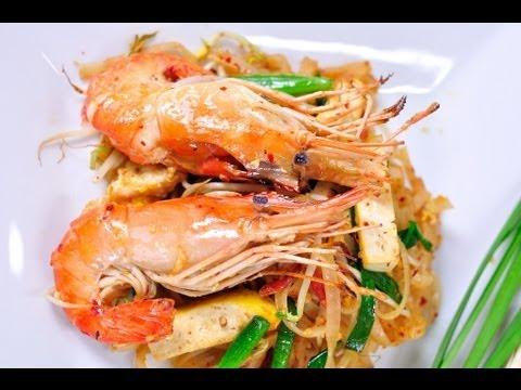ผัดไทยกุ้งแม่น้ำ (วิธีทำน้ำปรุงผัดไทย) - foodtraveltvchannel