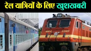 Rail passengers अब एक SMS से साफ करा सकेंगे जनरल कोच   वनइंडिया हिंदी