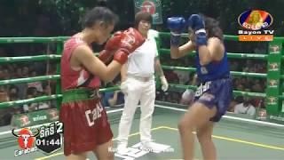 បូរី ស្រីភ័ណ្ឌ (កម្ពុជា) Vs (ថៃ) ផេតតាពី, Borey Sreyphorn, Cambodia Vs Thai, 11 Aug 2019, Kun Khmer