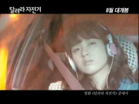 Ride Away (OST. Ride Away)