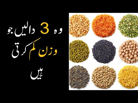 Top 3 Pulses For Weight Loss