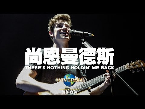 There's Nothing Holdin' Me Back (Asian Exclusive Promotional Version)