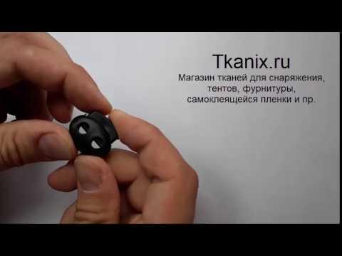 Как новичку выбрать качественные фиксаторы и наконечники для шнура