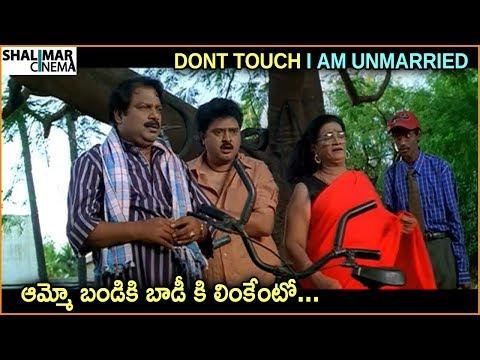 D Subramanyam & Sudhakar Superb Comedy Scene | Back 2 Back Comedy Scenes | Shalimarcinema