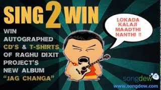 Sing2Win Contest - raghudixitproject , Folk