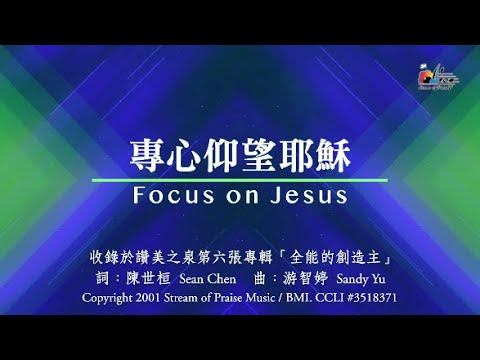 Focus on JesusMV (Official Lyrics MV) -  (6)
