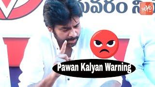 Pawan Kalyan Warning to Political Leaders Over Janasena Merge Issue | YSRCP, TDP | BJP| YOYO TV NEWS