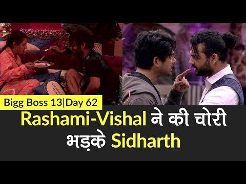 Bigg Boss 13 Day 62: Rashami और Vishal की Luxury Item चोरी पर Sidharth को आया गुस्सा