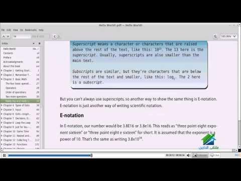كيف تصبح مبرمجًا(لغة البيثون)|أكاديمية الدارين | محاضرة 3