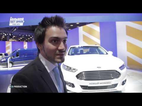 Ford Mondeo 2015 (+ Focus 2015 + Ecosport 2015 + Ford Mustang) -  Большой тест-драйв. Дневники ММАС - UCQeaXcwLUDeRoNVThZXLkmw