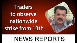 Traders to observe nationwide strike from 13th | 12 July 2019 | 92NewsHDUK