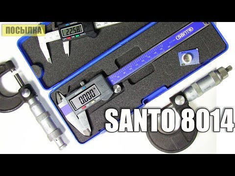 Цифровой штангенциркуль SANTO 8014 - UCu8-B3IZia7BnjfWic46R_g