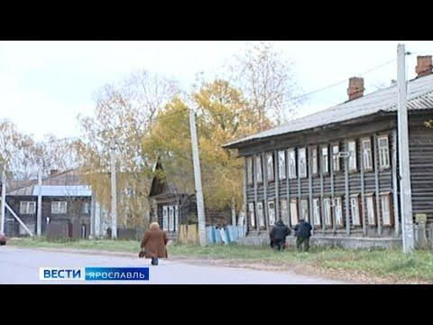 В Пошехонском районе пройдет день донора