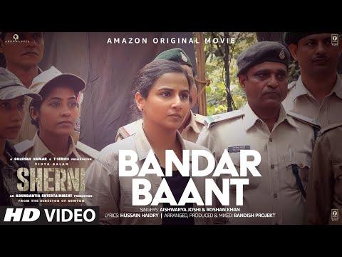 Bandar Baant Video | Sherni | Vidya Balan, Vijay Raaz, Neeraj Kabi | Aishwarya Joshi, Roshan Khan