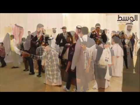 حفل زفاف 60 شاباً وشابة الذي نظمته جمعية مدينة عيسى الخيرية