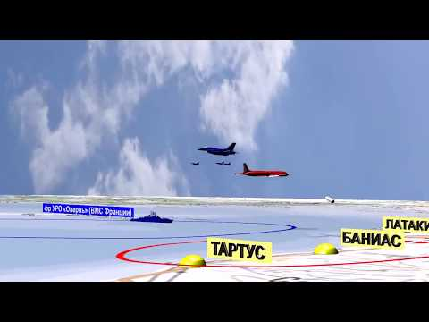 Russian MoD: 3D video of Il-20 downing off Syrian coast