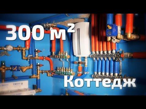 Отопление и водоснабжение в коттедже | 300 кв. м,  4 Этажа + подвал photo