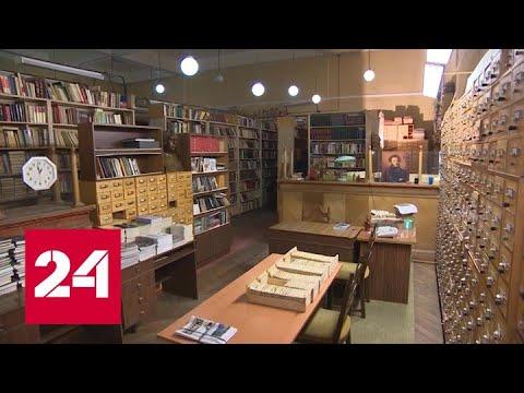 Госархив оцифрует уникальные записи времен блокады Ленинграда