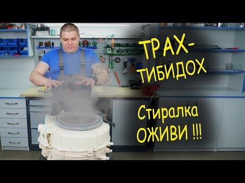 Ремонт стиральной машины Whirlpool, если не вовремя поменять подшипники photo