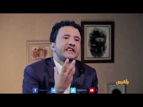 اليمن أصل الحكاية | الفكر الجمهوري والكفاح الحضاري لليمنيين | تقديم: محمد المقبلي
