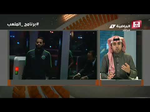 جمال العلي - بطولة كأس الخليج أهم من كأس العالم #برنامج_الملعب