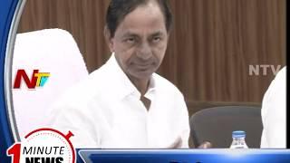 One Minute News By NTV | Latest Telugu News | 7AM News Head Lines | NTV