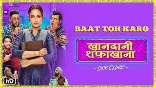 Video Trailer Khandaani Shafakhana