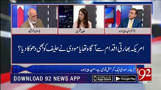 MUQABIL With Haroon Ur Rasheed | 6 August 2019 | Dr Moeed Pirzada | Alina Shigri | TSP