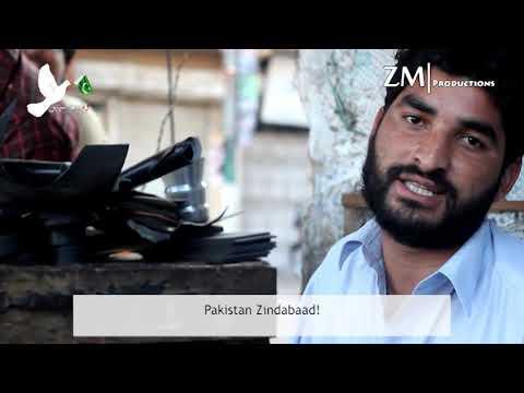 Woh Hum Nahi - Documentary