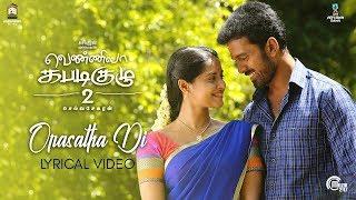 Video Trailer Vennila Kabaddi Kuzhu 2