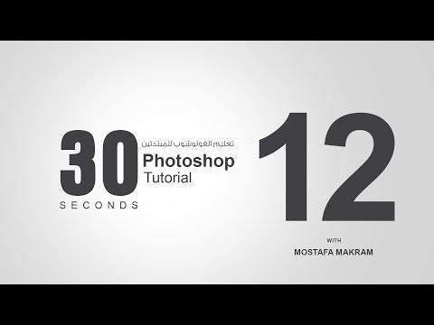 145# Magic wand &Quick selection tool (W ) Adobe Photoshop cc2014