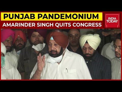 Amarinder Singh Clears Air, Says Will Leave Congress Party & Will Look Into Seeking Floor Test