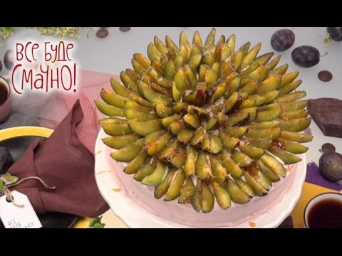 2 место: Острый шоколадный торт со сливами — Все буде смачно. Сезон 4. Выпуск 10 от 25.09.16 - UCi3g6t-r1F_GFWMoyvcGqgg